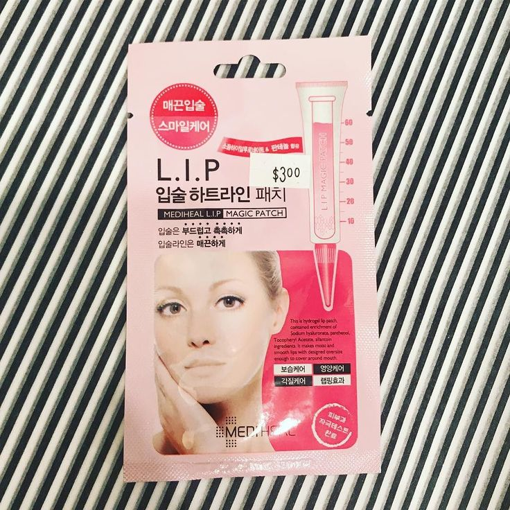 Hi guys! We have lip magic patches ! It contains enrichment of sodium hyaluronate panthenol tocopheryl acetate allantoin ingredients! It make your lips moist and smooth! #Jamie #kblossomlv #kblossom #kbeauty #koreancosmetics #lipcare #lips #smooth #moisture #magicpatch #lippatch #deadskincare #lasvegas #vegas #입술패치 #라스베가스 #화장품그램 #medihealmask #mediheal