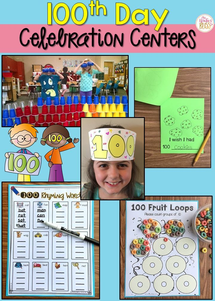 These 100th day of school fun activities are easy to prep celebration centers for kindergarten, first, and second grade students! #100thdayofschool  #100thday