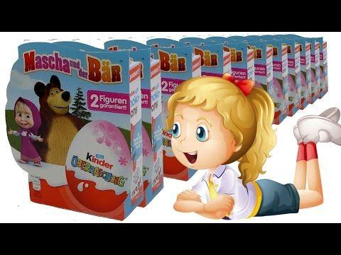 20 Kinder Surprise Eggs Mascha und der Bär Masha and the Bear Маша и Мед...