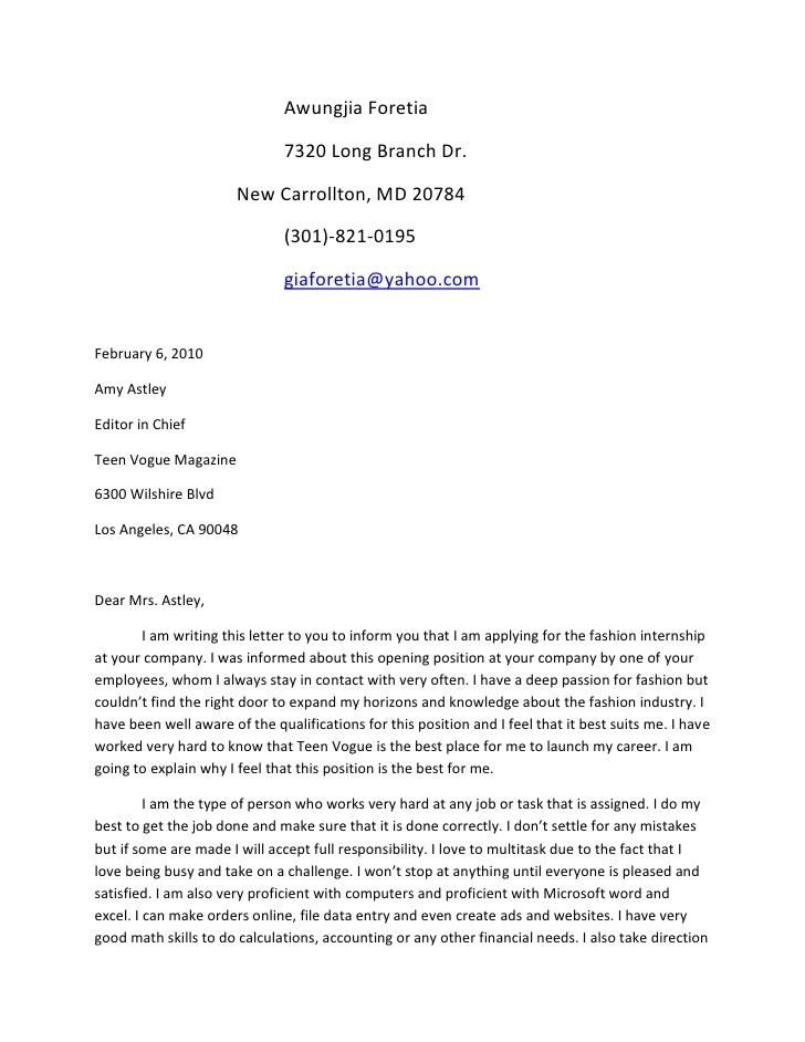 Cover Letter Template Teenager 2-Cover Letter Template Sample