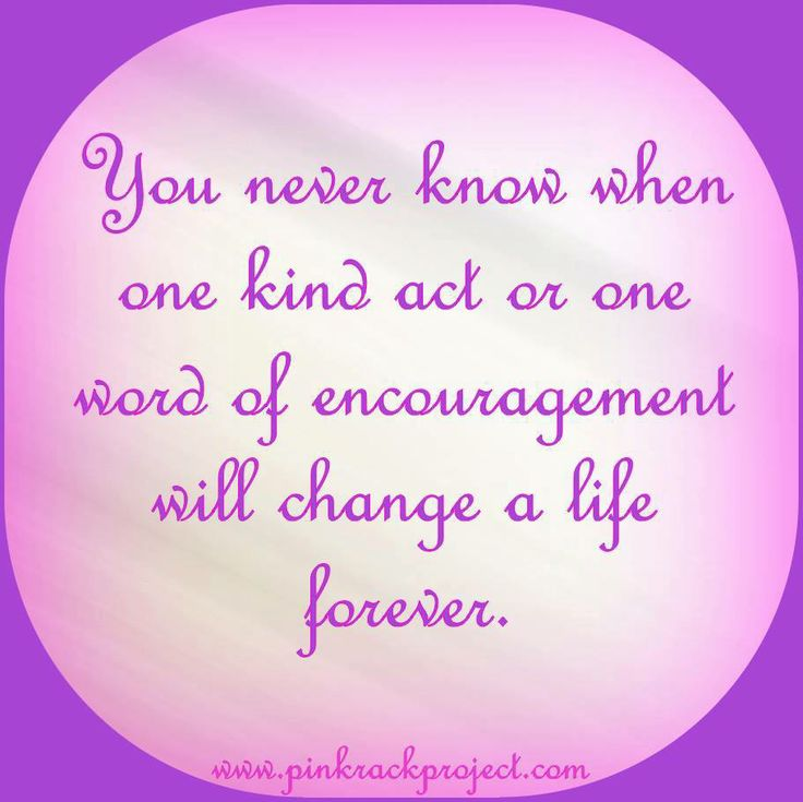 #encouragement #quotes #pinkrackproject