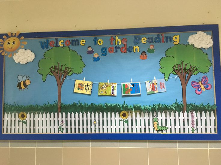 A Reading Garden bulletin board