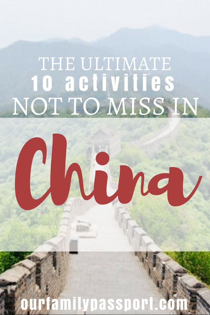 83 Best East Asia Travel Images By Dont Forget To Move On Electrical Schematics Dreams Bucket Lists The Journey China Ultimate Top 10 Things Do In Itinerary