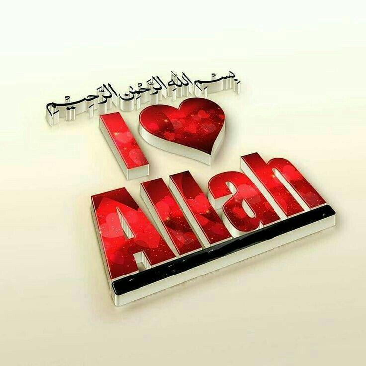 Pin By Safiya Banu On I Love Allah Allah Love Allah Allah Islam