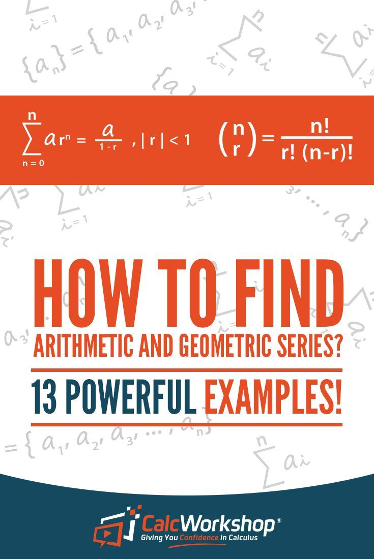 Geometric Series - EXCELLENT video lesson with 15 Example Problems.  Learn how to find the sums of both Arithmetic and Geometric series.  Terrific for new algebra teachers. Perfect for middle school and high school math courses. Understand the difference between finite and infinite series, and learn how to create partial sums to find expanded forms of various series, including infinite geometric series.  Watch it today! #algebra #math