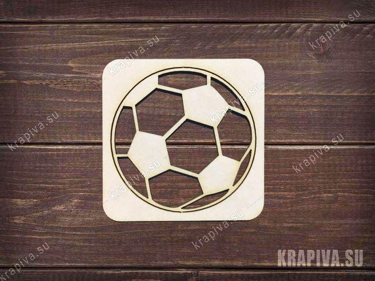 Чипборд Футбольный мяч