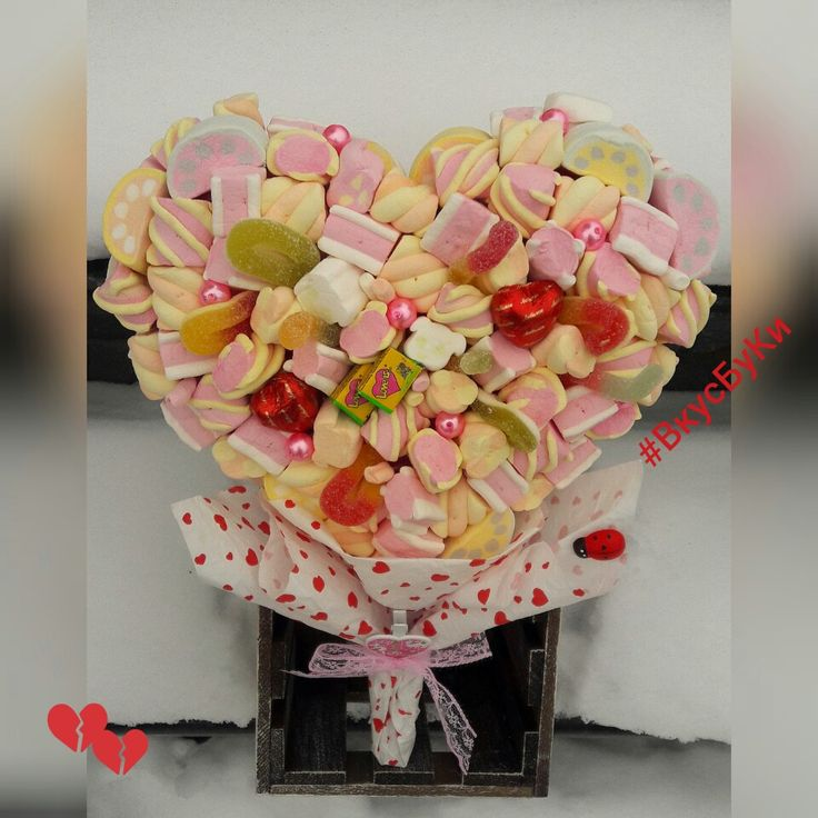14 февраля, сладкий праздник! Сердце из зефира, желеек, конфет!!! @vkusnie_buketi_kiev