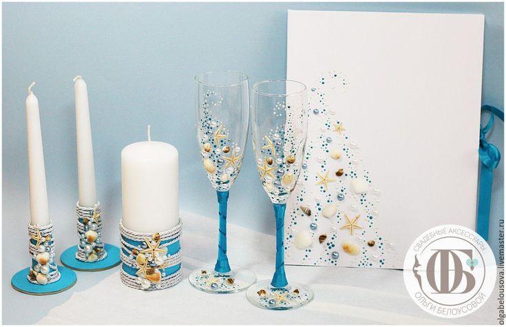 Купить Морской стиль; бело-голубые аксессуары для свадьбы в морском стиле - голубой