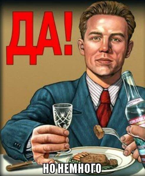 советский плакат: 14 тыс изображений найдено в Яндекс.Картинках