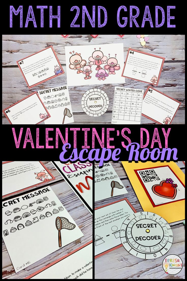 Cracking the Classroom Code™ Valentine's Day 2nd Grade