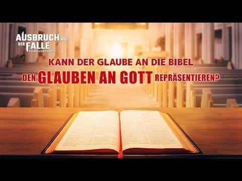 Ausbruch aus der Falle Clip 3 – Kann der Glaube an die Bibel den Glauben an Gott repräsentieren?