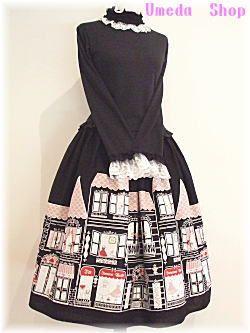 Lolibrary | Innocent World - Skirt - Dollhouse Skirt (70cm Length)
