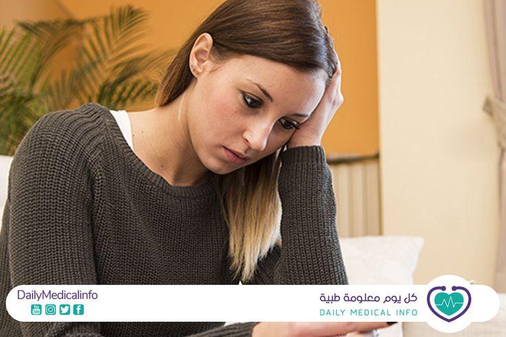 ضعف المبايض من أسباب العقم عند النساء ما هي أعراضه