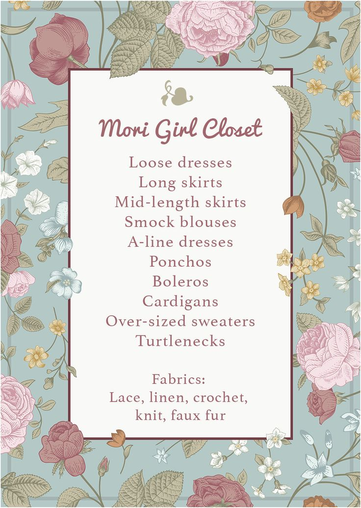 The right silhouettes and fabric will help you achieve the ethereal Mori Girl look!