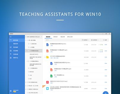 "Check out new work on my @Behance portfolio: ""Teaching assistants for win10"" http://be.net/gallery/41205951/Teaching-assistants-for-win10"