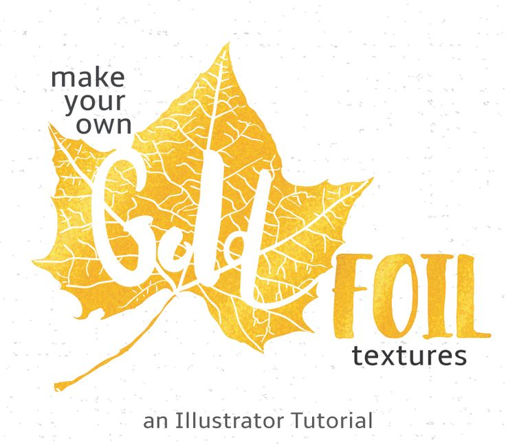 how to create pouff texture in illustration