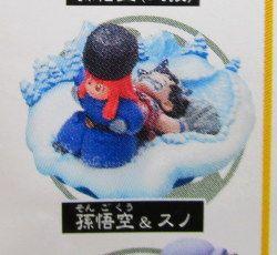 メガハウス DBカプセル09この世はでっかい宝島DBクロニクル編 ドラゴンボールZ 悟空とスノ