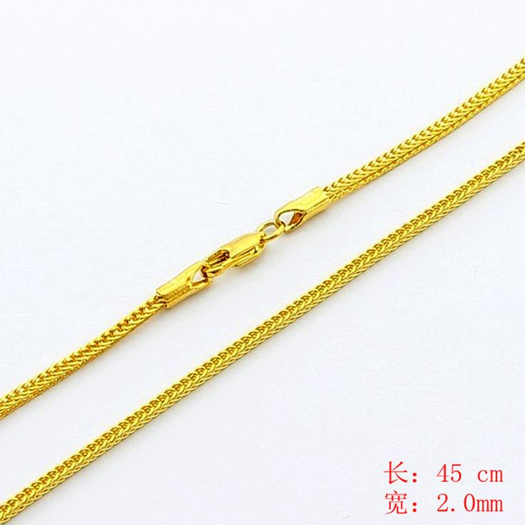 2mm 45cm Men's Chains Necklaces 24K Gold Color Snake Chain Hiphop Male Necklaces for Men Party Jewelry