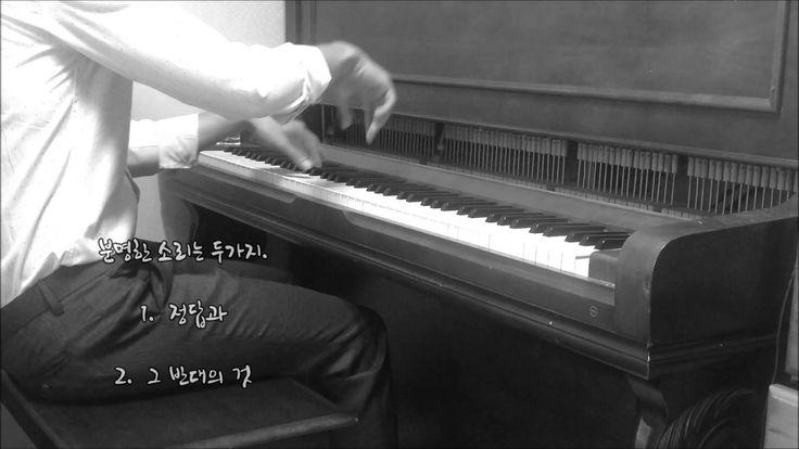 피아노 연주 영상ㅣ몽환적인 피아노곡ㅣ감성적인 음악ㅣ짧은 피아노 연주곡 (자작곡) '폭풍전야' - 피아노치는 남자 p3