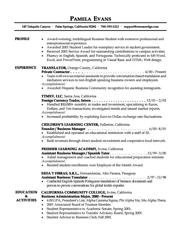 8 Sample Entry Level Resume Self Introduce Good Resume Examples Resume Objective Examples Good Objective For Resume