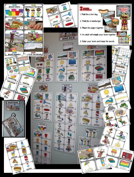 Use portable word walls in a variety of ways. Sort, categorize, and build vocabulary in a specific theme. Take a look at beach word walls and ideas on how to organize your portable word walls.