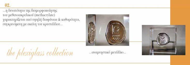 adSymbol Exclusive Gifts & Awards - Dim. Dimitriou Εγκλωβισμός αντικειμένων σε πλεξιγκλας, plexiglass construction,