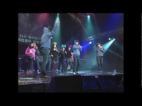파업콘서트 으랏차차 MBC(12/02/17) 제3부 공지영 노래사랑 SPB