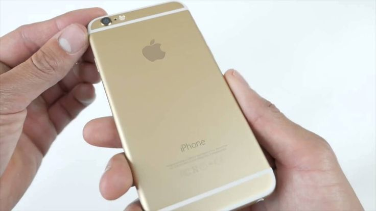iPhone 6 Giveaway 2014