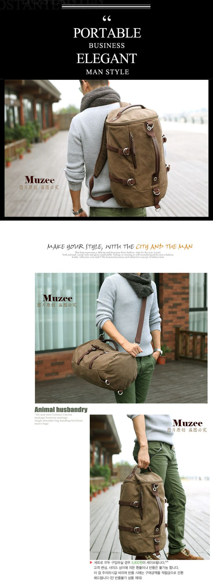 Man Canvas Cow Leather Bags,backpack