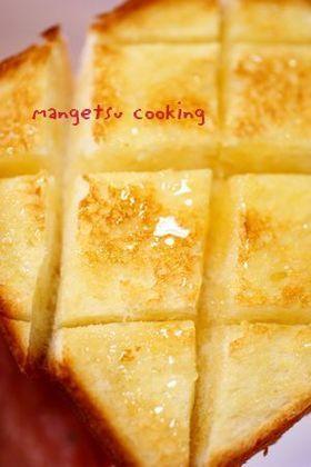 厚切り**はちみつ塩トースト** by 満月152000 [クックパッド] 簡単おいしいみんなのレシピが254万品