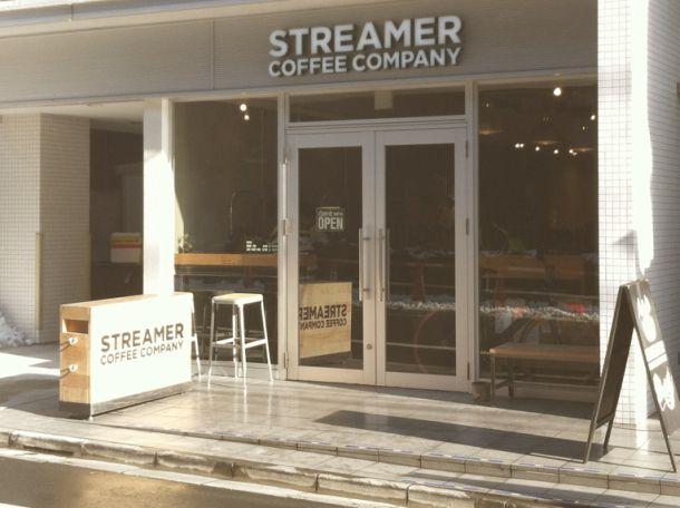 STREAMER COFFEE COMPANY, Shibuya, Tokyo