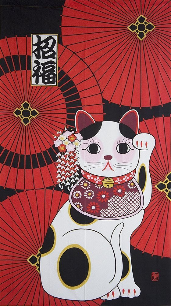 JAPANESE Noren Curtain NEW CAT HAPPY CAT MANEKI-NEKO RED  MADE IN JAPAN