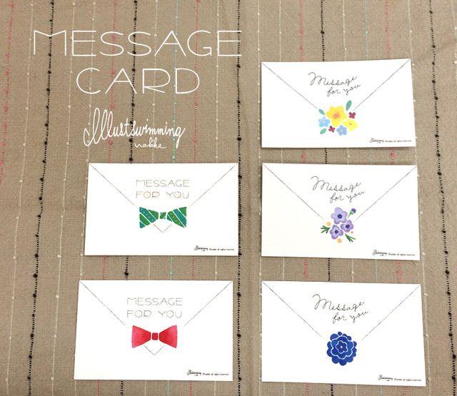 封筒みたいなメッセージカード by nakke 文房具・ステーショナリー カード・レター・ラッピング