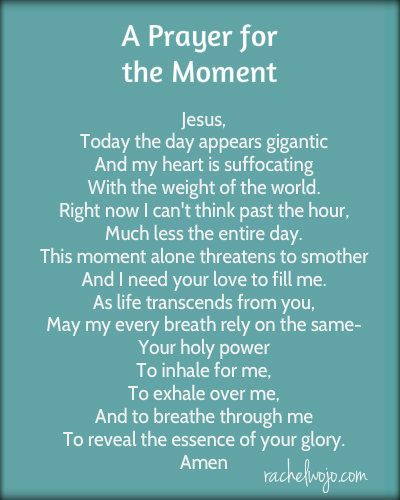 A Prayer For The Moment Prayer Prayers God Inspirational Quotes