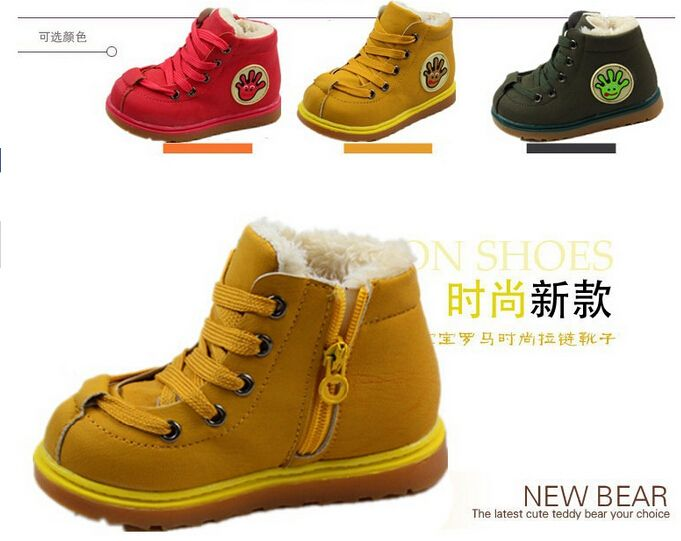 Cheap boots goth, Buy Quality boots punk directly from China shoes acrylic Suppliers:Suggest children feet long + 1.5cm = Inside the shoe long EU size;26.27.28.29.30