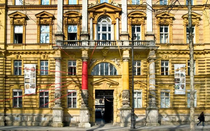 Zagreb Arkeoloji Müzesi