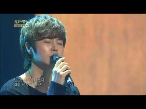 Jung Dongha If You Are Like Me hunsub-magyar felirattal