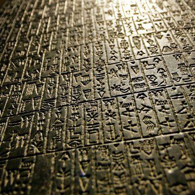 Какая древняя империя использовала Кодекс Хаммурапи? Вавилонская Империя! Кодекс Хаммурапи был одним из самых ранних и наиболее влиятельных записанных законов. Это хорошо сохранившийся вавилонский Кодекс законов древней Месопотамии датируется около 1754 годом до н.э. Он хранится в Лувре во Франции.