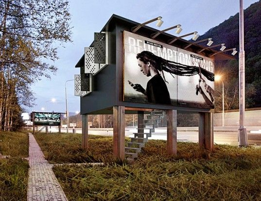 Slovakian firm Design Develop has come up with an innovative solution to provide shelter for the homeless: billboards. Project Gregory is a ...