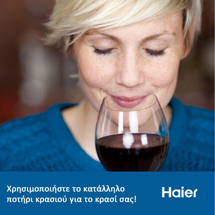 #TroposZois Χρησιμοποιήστε το κατάλληλο ποτήρι κρασιού για το κρασί σας! #Wine #HaierGR