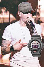 Eminem designet Limited Edition ur fra G-Shock serien af mega holdbare ure fra Japanske Casio - Super begrænset parti!