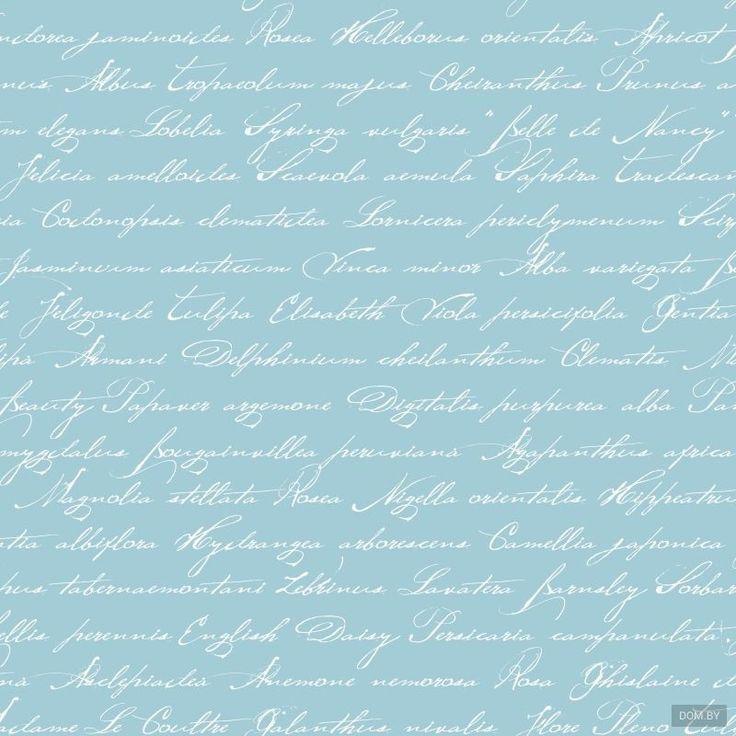 Купить обои Esta Home Ginger 128037 в Минске на dom.by. Лучшие цены, фото, характеристики и отзывы на обои Esta Home Ginger 128037. Возможна доставка, продажа оптом и в розницу!