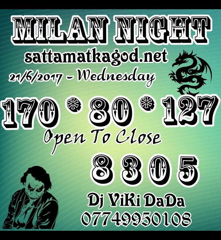 21/6/2017 __ MILAN NIGHT  DJ VIKI DADA __ 07749950108   Welcome to Satta Matka God : The best website online for Satta Matka. We offer highly predictable tips for Kalyan Matka and Desawar Satta. Satta King DJ Viki Dada has huge experience in Satta Matka and offers free Satta Matka game for users. We help you to win big in games. We can change your destiny with our Satta Matka tips and tricks. Call Satta King DJ Viki Dada on 07749950108 and get the best tips for today.