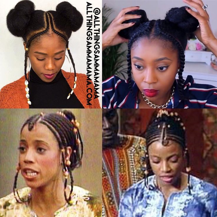 Hair Trend: Beads, Braids and Shells http://allthingsammamama.com/2016/11/hair-trend-beads-braids-shells/