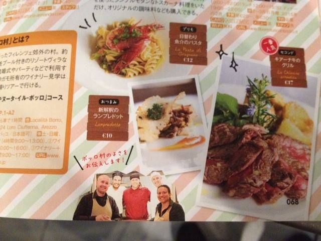 Il Borro Tuscan Bistro arrives in Japan!