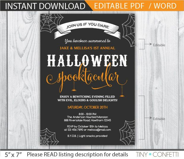 Adult Halloween Party Invitations Part - 24: Halloween Invitation / Halloween Party Invitations / Adult Halloween  Invitation / Adult Halloween Party Invitations /