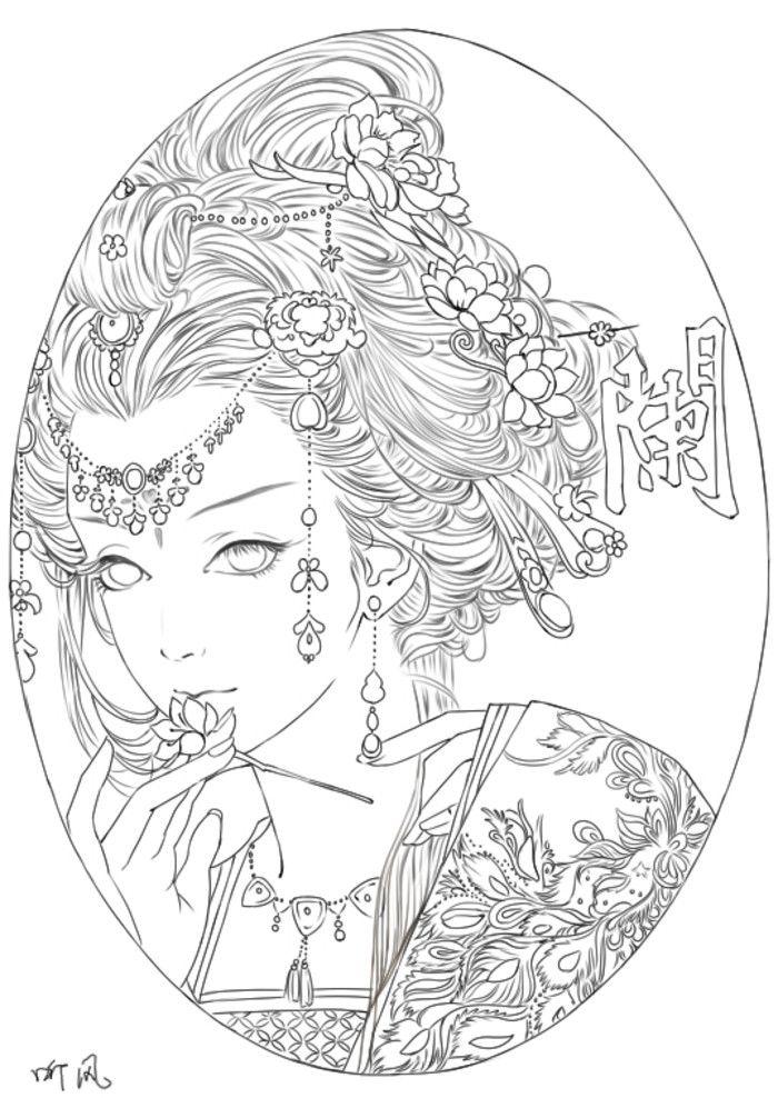 Cute Coloring Pages Aphrodite