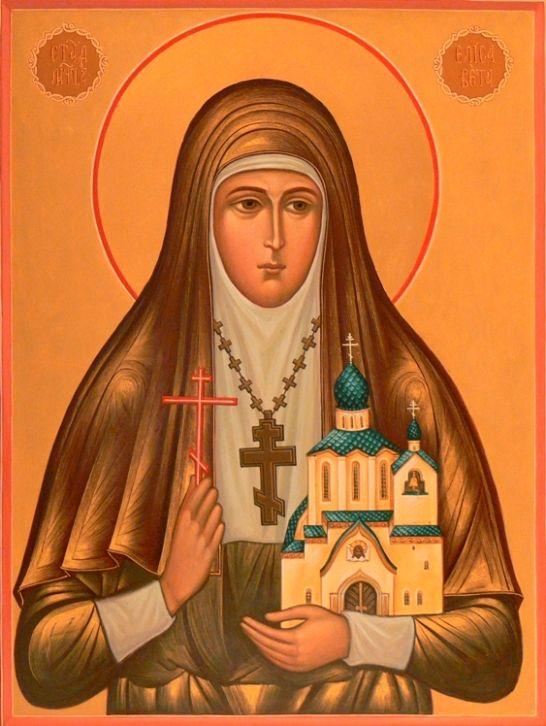 Святая Елизавета Федоровна - Православная принцесса Европы   Святая Земля