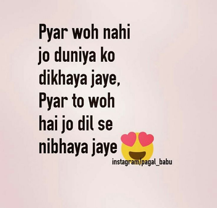 25+ Best Ideas About Punjabi Love Quotes On Pinterest