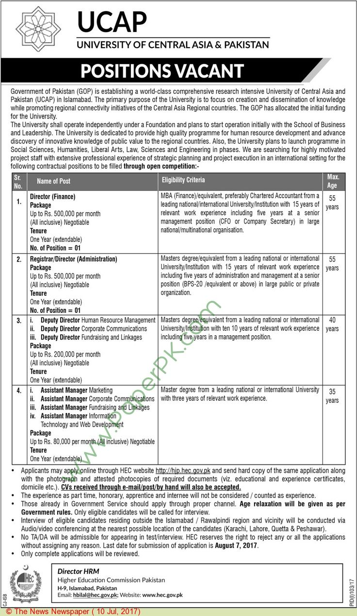 University of central asia pakistan islamabad jobs posted on 10 july 2017 malomaal com university of central asia pakistan islamabad